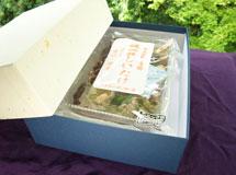 大きい箱(仏事用)