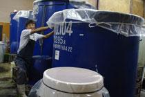 敷島醸造株式会社
